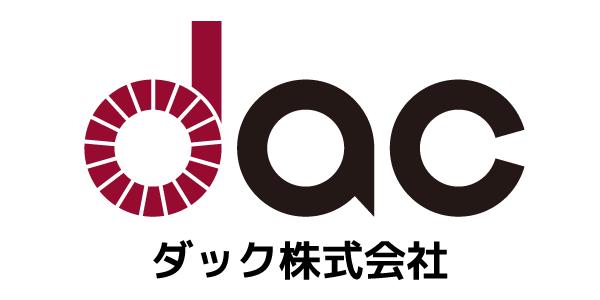 DAC ロゴ